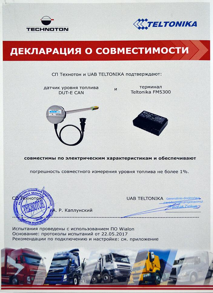 DUT-E-CAN совместим с Teltonika_FM5300