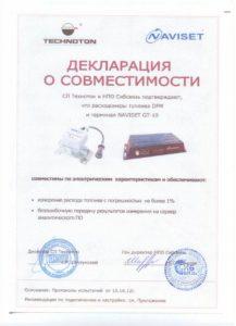 Naviset GT-10. Technoton DFM AP. rus