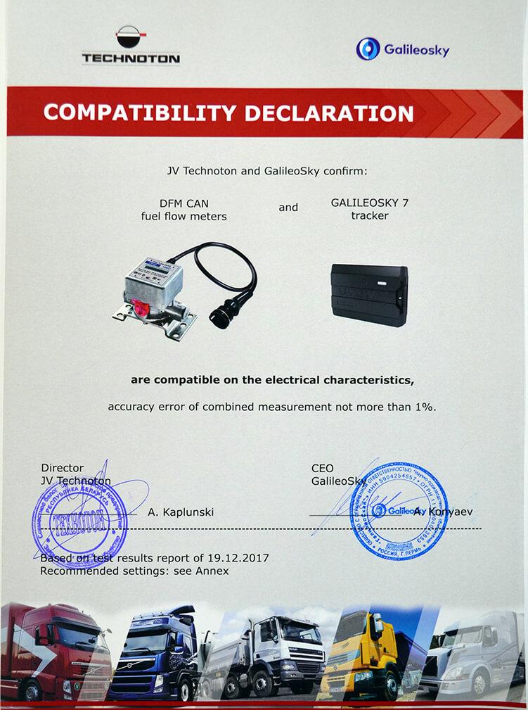 DFM CAN совместим с GalileoSky 7