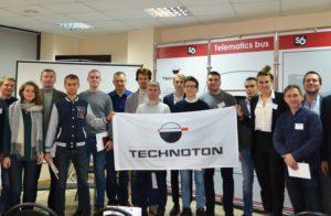 Участники семинара Телематика сложных машин