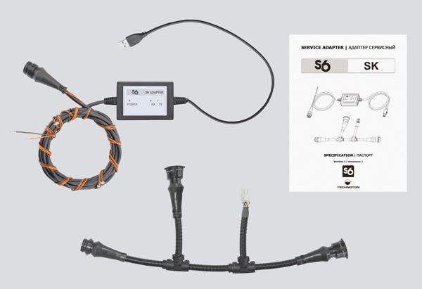 S6 SK adapter