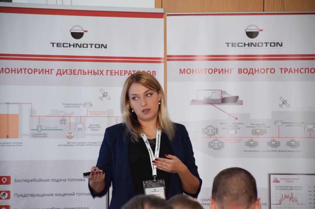 "Семинар Технотон ""Телематика сложных машин"" в Санкт-Петербурге"