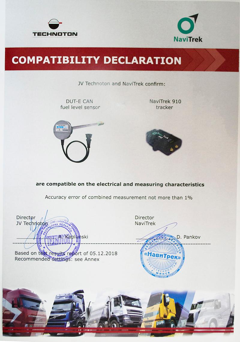 DUT-E CAN совместим с NaviTrek  910