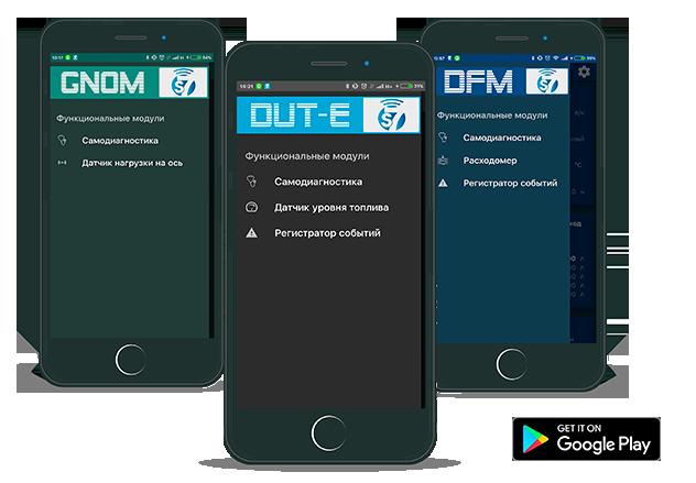 Мобильное приложение для BLE датчиков