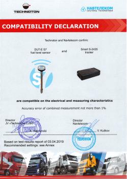 En-Декларация-DUT-E-S-7-подписана