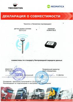 Neomatica-ADM007BLE.-Technoton-DUT-E-S7-RUS...
