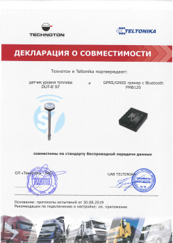 Teltonika FMB120 и Technoton DUT-E S7
