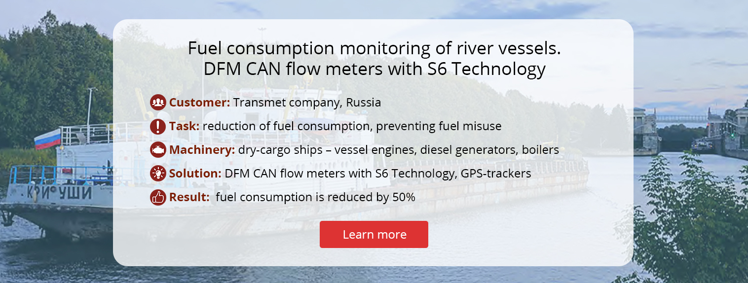 Fuel control of river vessels